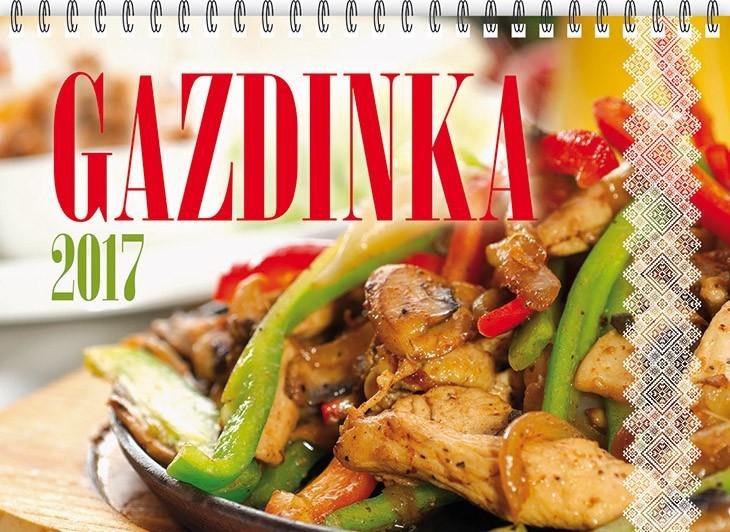 nk-08-nastenny-kalendar-gazdinka-2017_ob